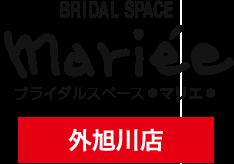 ブラダルスペース・マリエ 外旭川店