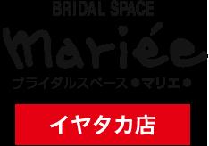 ブラダルスペース・マリエ イヤタカ店